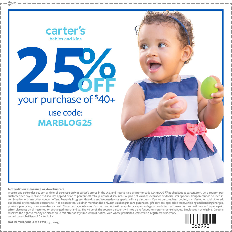 carters_0311_marchblogger_coupon